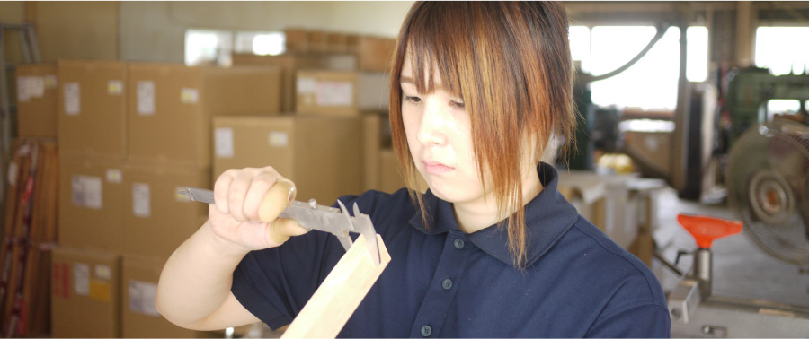 飛鳥工房 factory 工房
