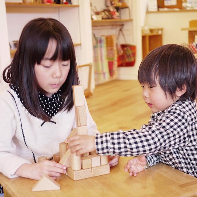 つみき34P 子ども 遊ぶ