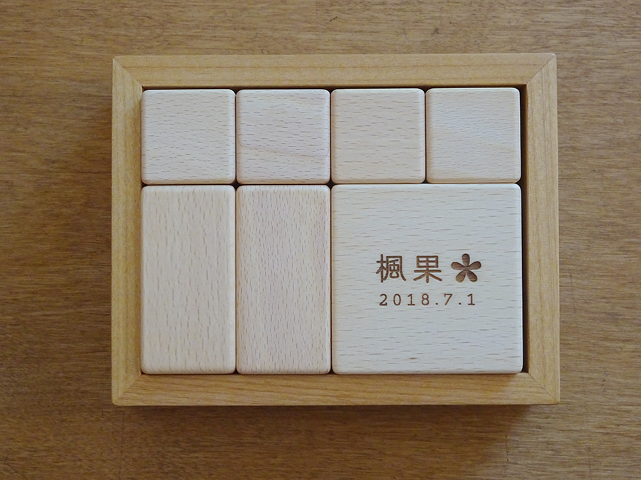 Name Order 201807