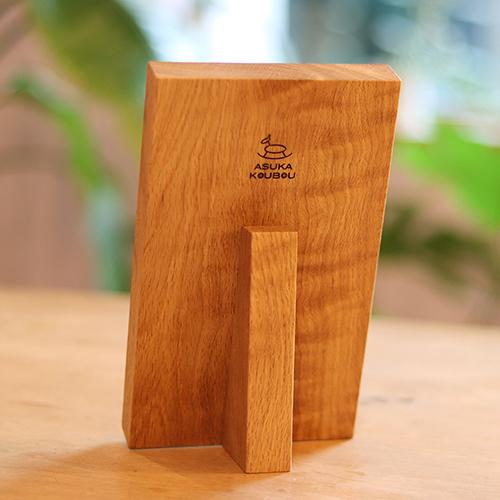 家紋 命名札 木製